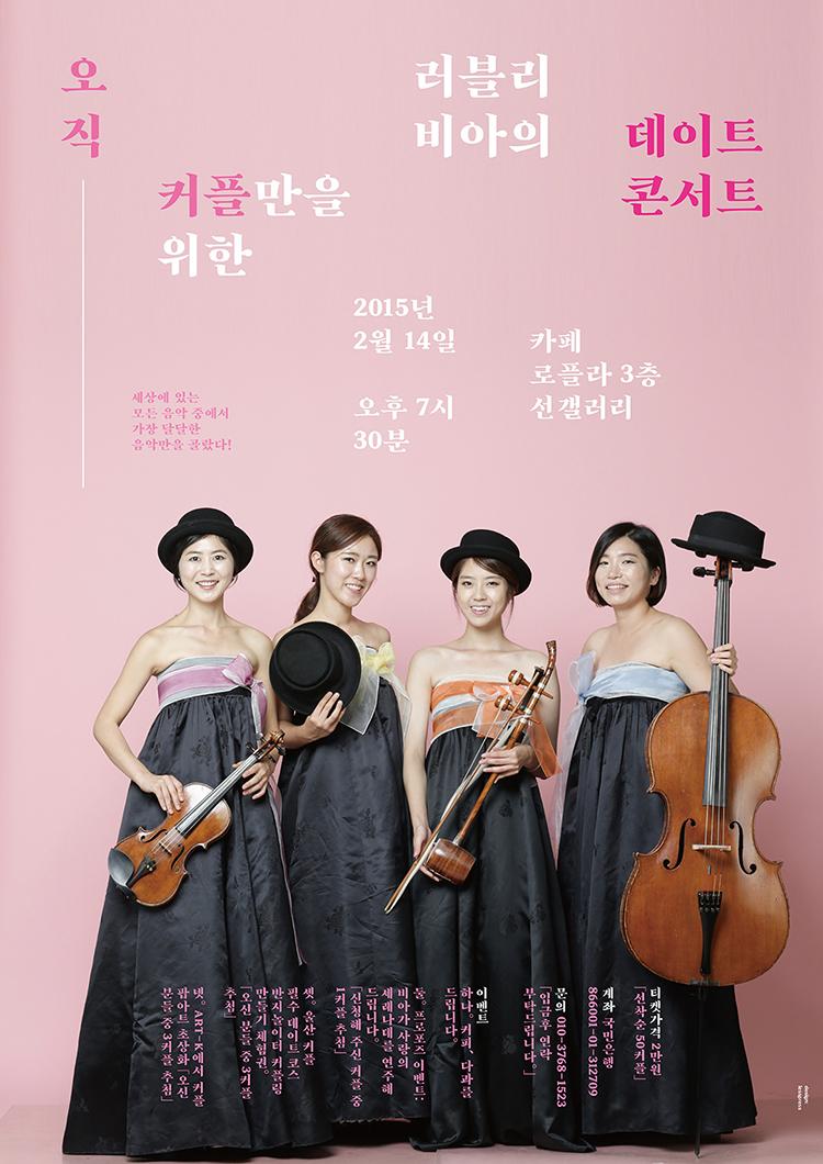 Eunwoo_poster_Via-Trio.png