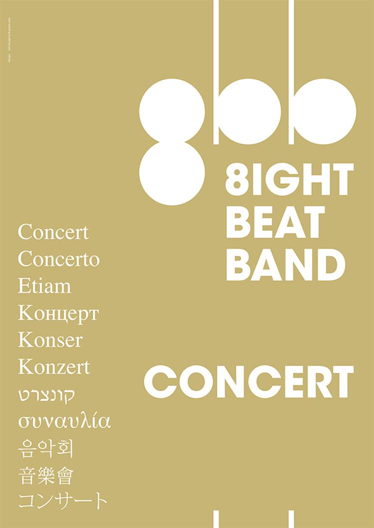 Eunwoo_poster_8Beat.png