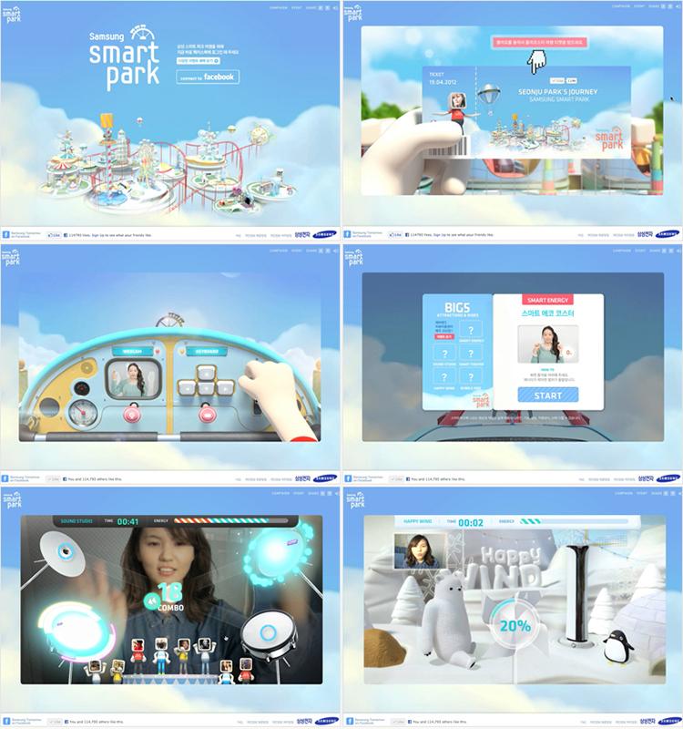 SmartPark_03.jpg