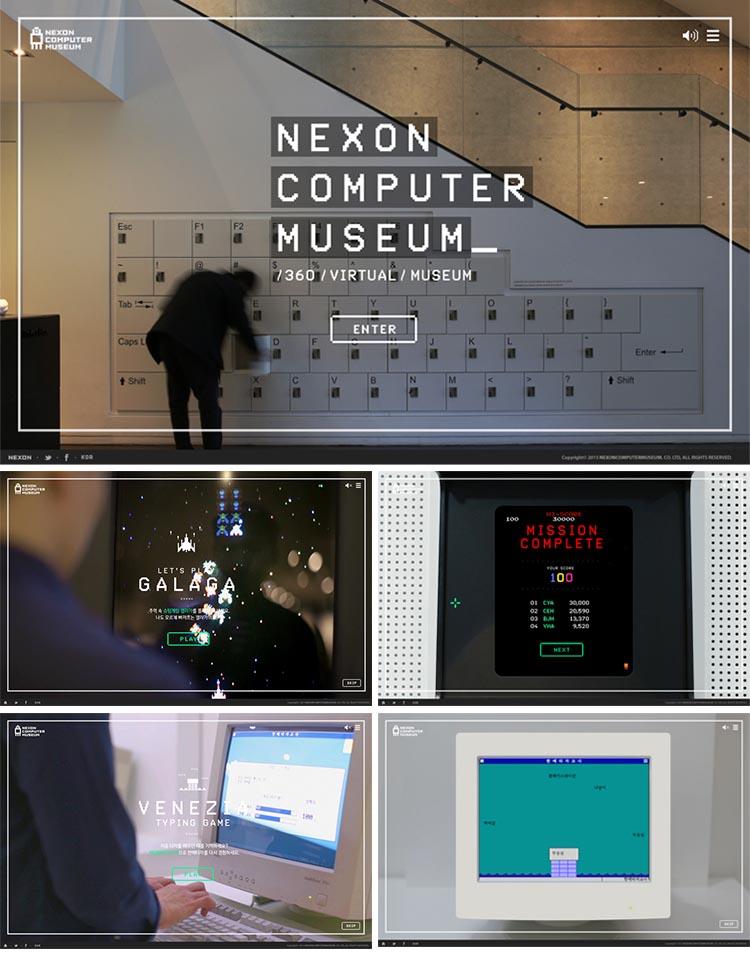 nexon_02.jpg