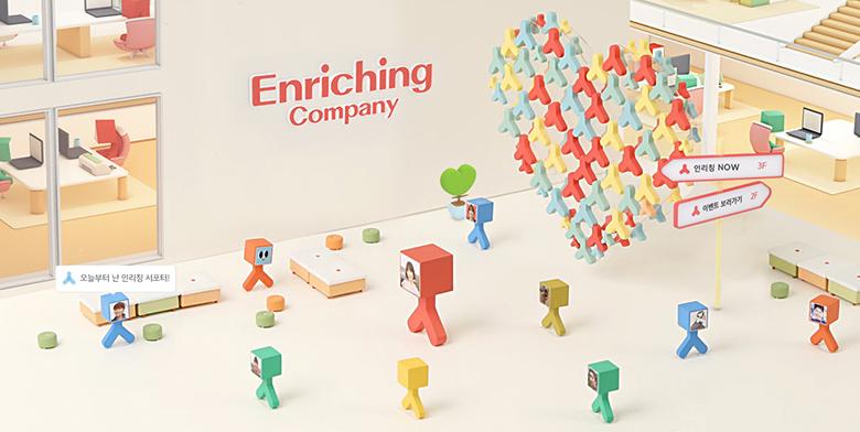 enriching_02.jpg