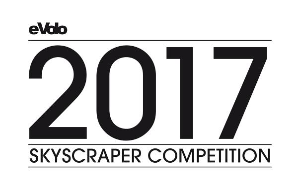 2017-logo-600x395.png