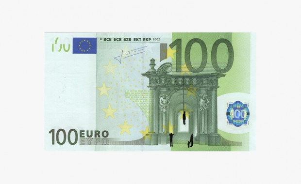 euro-100-greek-defaced-620x380.jpg