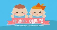 고려대학교 이현지, 이진재, 김애슬, 정인성 : 크리에이티브 K 전...