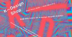 한국적이면서 동양적인 그래픽을 그려내는 디자이너 채병록