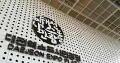[대전] 삶의 활력소! : 대전 엑스포 시민 공원