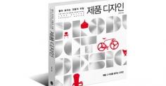 좋아보이는 것들의 비밀, 박영우 디자이너