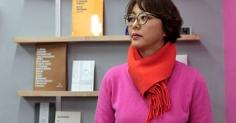 K-디자인 어워드 심사위원 금오공과대학교 김선아 교수