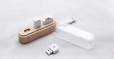 """또 하나의 작은 공간, USB 보관함 """"Maison"""""""