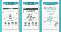 일본 스타트업 FULLER 디자이너 김영빈