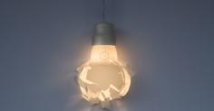 깨진 벌브 램프