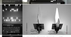 제 5회 OLED 조명 디자인 공모전