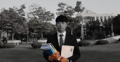 송건호 대학사진상 공모전 2016 수상작