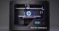 HP, 3D 프린터 가을 발표 유력