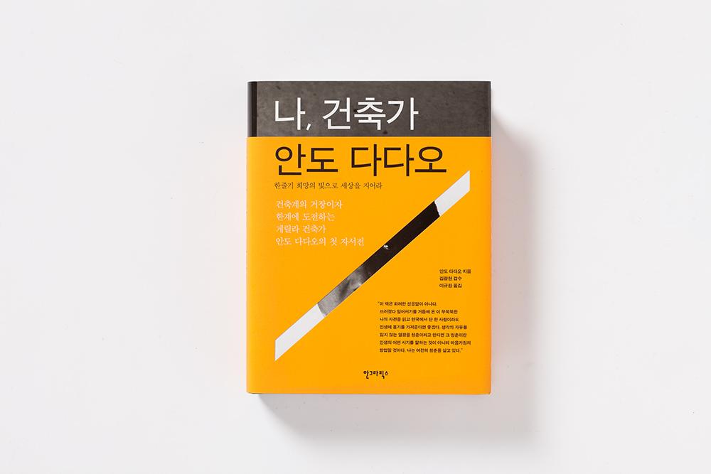 131010_ag-books-5016.jpg