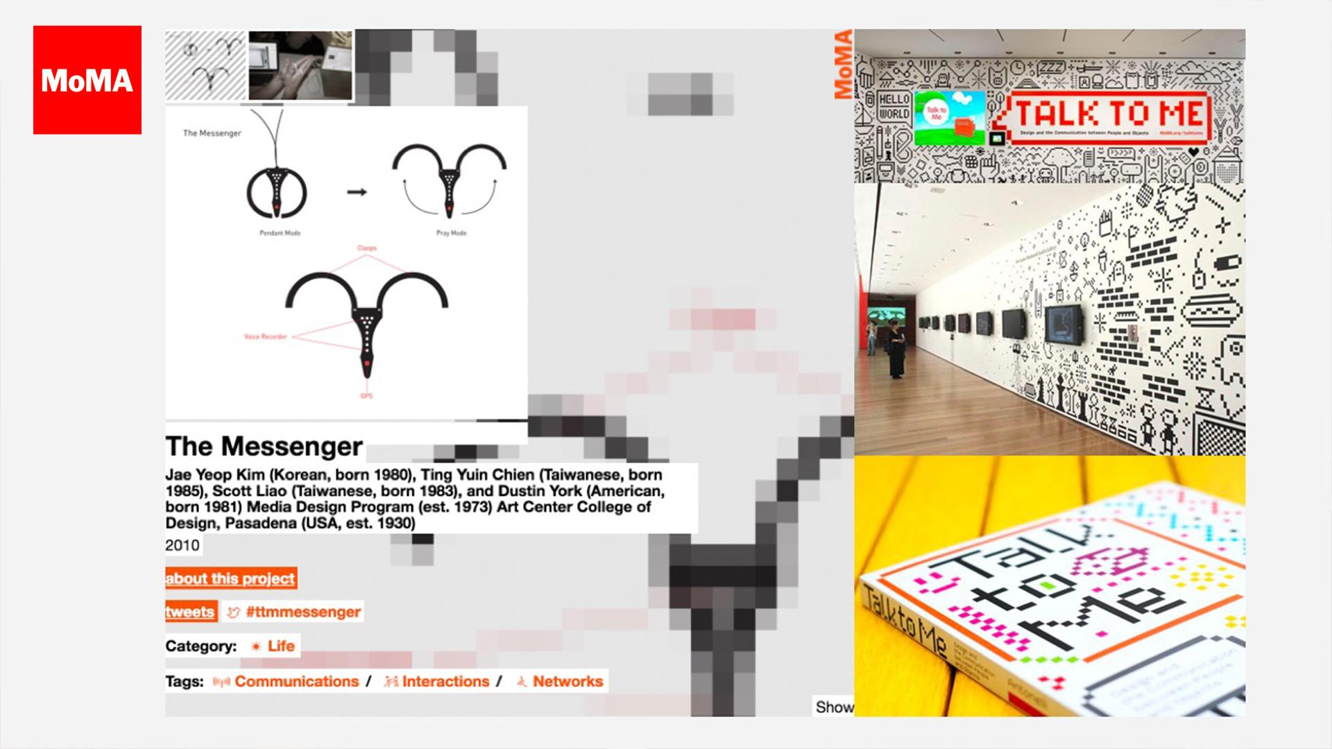 1.MoMA.jpg