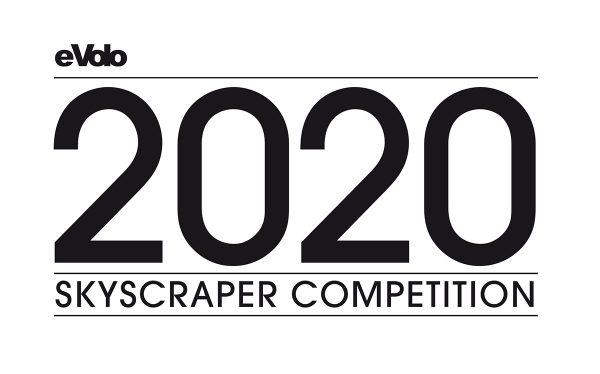 2020-logo-600x374.jpg