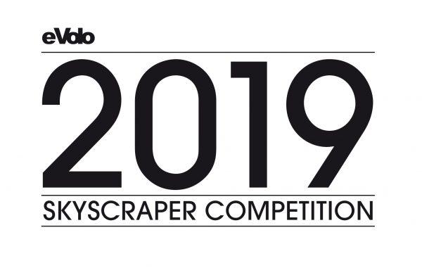 2019-logo-600x381.jpg