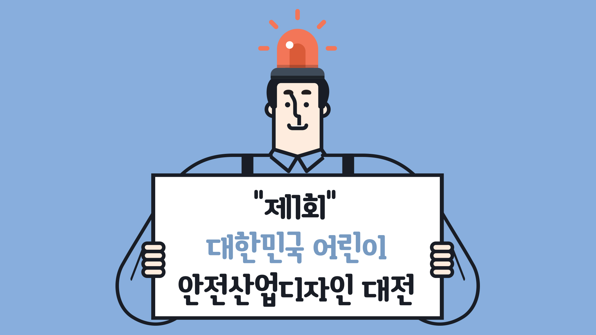 KakaoTalk_20190813_125754348.jpg